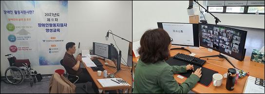 좌측-윤재웅 강사님이 [건강 및 안전관리] 강의를 하고있는 모습. 우측-유정임 강사님이 [의사소통 지원1,2] 강의를 하고 있고 경청하고 있는 교육자분들의 모습
