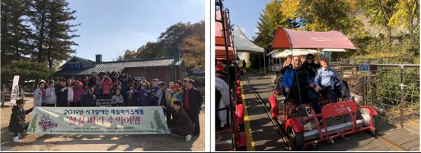 좌측 사진은 참여자들의 단체사진 입니다. 우측 사진은 4인승 레일바이크에 탑승하여 신나게 달리고 있는 사진입니다.