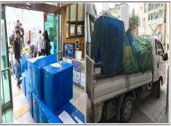 (왼쪽)시효만료 문서 폐기 작업 (오른쪽)폐기위탁