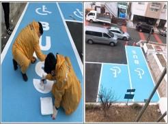 (왼쪽)버스 및 장애인주차구역 도색 (오른쪽)완성 전경