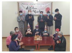 3명의 어르신께서 생일 모자를 썼으며 5명의 어르신과 직원이 생신 축하하는 모습