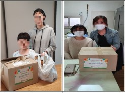 좌측사진 희망박스를 전달받은 아동과 어머니(시각장애)사진  우측사진 희망박스를 전달받은 장학생의 어머니(시각장애)